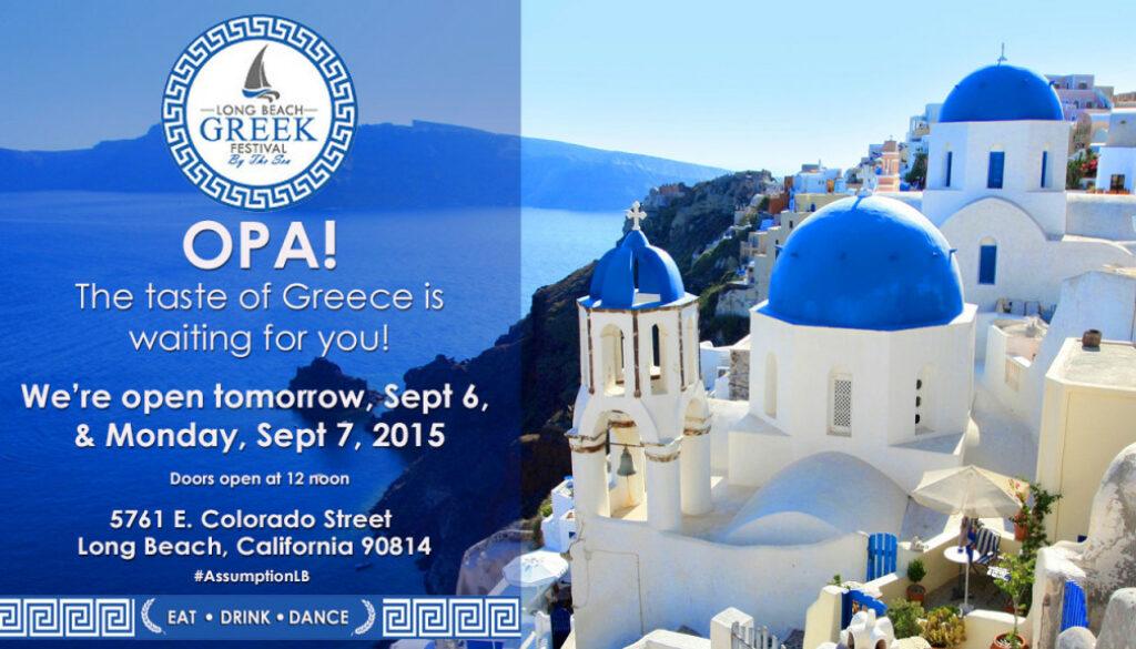 greek-fest-long-beach-open-tomorrow